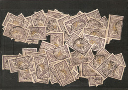 MERSON  .  N° 122  .  LOT 70 TIMBRES OBLITERES  . TRES FORTE COTE  . - 1900-27 Merson