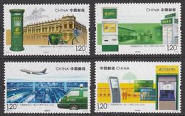 China Chine 2016-4 120th Anniversary Of Founding Of Post Horse Bicycle Airplane Van Set MNH - Ongebruikt