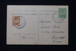 EGYPTE - Entier Postal + Complément De Fayum Pour Paris En 1933 - L 89457 - Briefe U. Dokumente