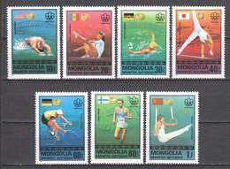 Mongolia 1976 Mi 1023-1029 MNH SUMMER OLYMPICS MONTREAL - Summer 1976: Montreal