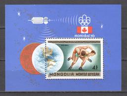 Mongolia 1976 Mi Block 44 MNH SUMMER OLYMPICS MONTREAL - Summer 1976: Montreal