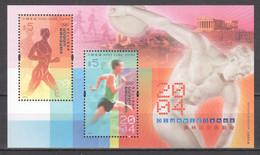Hong Kong 2004 Mi Block 130 MNH SUMMER OLYMPICS ATHENS - Summer 2004: Athens