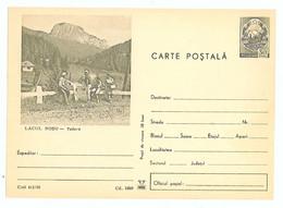 IP 70 - 413 LACUL ROSU - Stationery - Unused - 1970 - Enteros Postales