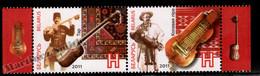 Belarus - Bielorussie 2011 Yvert 736-37, Music, String Instruments - MNH - Wit-Rusland