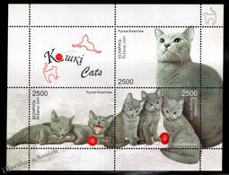Belarus � Bielorussie 2009 Yvert BF 72, Fauna, Cats - Miniature Sheet - MNH - Wit-Rusland