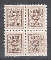 BELGIE - OBP Nr PRE 686 - Blok Van 4 - Typo Cijfer Op Leeuw - Préo/Voorafgestempeld/Precancels - MNH** - Cote 10,00 € - Typos 1951-80 (Chiffre Sur Lion)