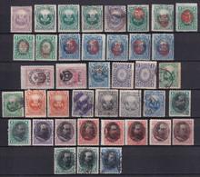 PEROU - 1874/1905  - BELLE COLLECTION * / (*) / OBLITERES Avec NOMBREUSES VARIETES - 2 PAGES ! - Perú