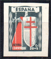 Sello Nº 971s  España - Variétés & Curiosités