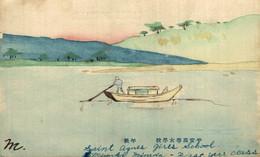 WATERCOLOR ILLUSTRATION JAPANESE LANDSCAPE BOAT  JAPAN JAPON - Non Classificati