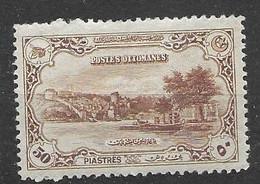 Turkey Mh * 6 Euros 1920 - Ungebraucht