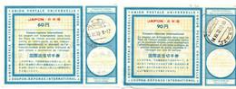 Coupon-réponse 60 & 90 Yen - Modèle Vi 19 & 20 - Reply Coupon - IRC CRI IAS - Tsuruoka 1972 & Otsu 1970 - Sin Clasificación