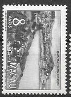 Macau Mnh ** 16 Euros 1950 - Unused Stamps