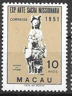 Macau Mnh ** 30 Euros 1953 - Unused Stamps