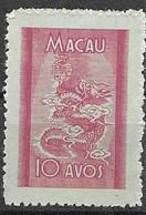 Macau  Mint No Gum As Issued 13 Euros 1950 Dragon - Unused Stamps