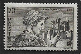 France N° 448 Neuf ** 1939 - Unused Stamps