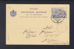 Griechenland Greece GSK  1941 Zensur - Briefe U. Dokumente