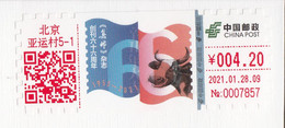 """China 2021, ATM, """"66th Anniversary Of Philatelic Magazine"""" On Postal Used Cover, With Arrival Postmark On Back - Brieven En Documenten"""