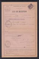 Frankreich France Avis De Reception Tunis 1917 - Briefe U. Dokumente