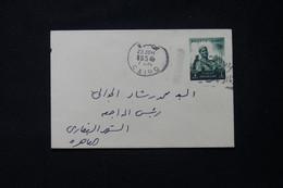 EGYPTE - Entier Postal ( Type Agriculture ) Voyagé Du Caire - L 89486 - Briefe U. Dokumente