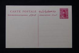 EGYPTE - Entier Postal Non Circulé - L 89487 - Briefe U. Dokumente