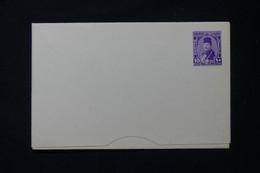 EGYPTE - Entier Postal Non Circulé - L 89488 - Briefe U. Dokumente