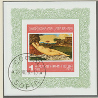 BULGARIEN 1978 Block Gemälde Großer Meister - Nudes - Blocks & Sheetlets