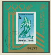 BULGARIEN 1979 Block Übertragung Der Olympischen Winterspiele Lake Placid 1980 - Blocks & Sheetlets
