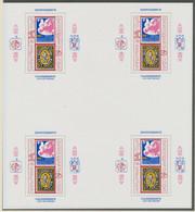 BULGARIEN 1979 Klbg. Internationale Briefmarkenausstellung PHILASERDICA '79 (VI) - Blocks & Sheetlets