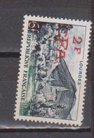 REUNION          N° YVERT    : 310  NEUF SANS CHARNIERES     ( NSCH   03/ 02 ) - Unused Stamps