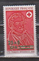REUNION          N° YVERT    :     412    NEUF SANS CHARNIERES     ( NSCH   03/ 11 ) - Unused Stamps