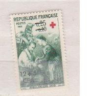 REUNION          N° YVERT    :     370  NEUF SANS CHARNIERES     ( NSCH   03/ 07 ) - Unused Stamps