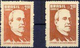 BRAZIL 1958 100th Birthday Buenno Brandao 2.50 Cr. Red Brown U/M COLOR MISPRINT - Nuevos