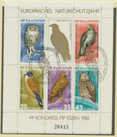 BULGARIEN 1980 Block Europäisches Naturschutzjahr; FIP-Kongreß, ESSEN, ESST - Blocks & Sheetlets