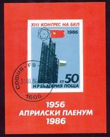 BULGARIEN 1986 XIII. Parteitag Der Bulgarischen Kommunistischen Partei VFU Block - Blocks & Sheetlets