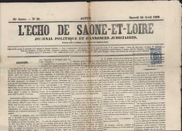 Timbre Pour Journaux YT N°8 Impérial Aigle Bleu Dentelé Oblitération Typographique Journal L'écho De Saône Et Loire 1869 - Journaux