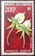 R1507/152 - 1969 - COMORES - N°28 NEUF** - Unused Stamps