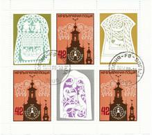 BULGARIEN 1986 Internationale Briefmarkenausstellung STOCKHOLMIA '86, Stockholm - Blocks & Sheetlets
