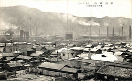 GENERAL VIEW OF THE CITY TO IDENTIFY  JAPAN JAPON - Non Classificati
