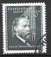 Liechtenstein VFU Set 1939 7 Euros - Used Stamps