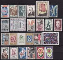 FRANCE 1964YT 1404-1434 ** - 1960-1969