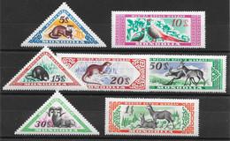 Animaux Divers Martre Faisan Loutre Antilope Daim - Mongolie N°150 à/to 156 1959 ** - Non Classificati