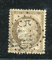 Rarissime N° 56 - Cachet GC 5156 Bureau De Cavalle - Signé Calves - 1871-1875 Cérès