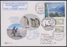 "RUSSIA 2008 COVER Used PETERSBURG ""COMNAP"" INTERNATIONAL ANTARCTIC CONFERENCE AARI ANTARCTIQUE PENGUIN FAUNA BIRD Mailed - Events & Commemorations"