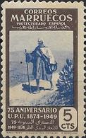 SPANISH MOROCCO 1950 75th Anniversary Of UPU - 5c. Sentry MH - Spanish Morocco