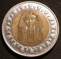 EGYPTE - EGYPT - 1 POUND 2008 ( 1429 ) - KM 940a - ( Toutânkhamon - Magnétique ) - Egypt