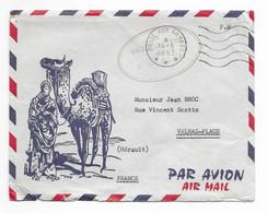 Lettre POSTE Aux ARMEES. Par Avion. 1963 - Poste Aérienne
