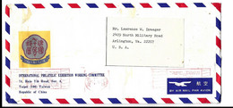 """CHINA - TAIPEI , LETTER : """" ROCPEX TAIPEI 81 """" FROM """" INTERNATIONAL PHILATELIC EXHIBITION WORKING COMMITEE """" TO U.S.A. - Non Classés"""