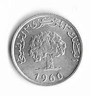 L-198  EASTERN ARABIC=1960   1  Pt - Saudi Arabia