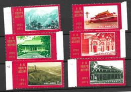 PR China 2 Scans Mnh ** 1971 Complete Set - Ungebraucht
