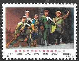 PR China Mnh ** 1970  30 Euros - Ungebraucht